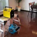 CCI除菌・コロナ禍にともなう空間除菌処理・オゾンで室内を曝露(ばくろ)